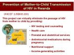 prevention of mother to child transmission of hiv in rwanda1