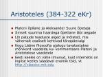 aristoteles 384 322 ekr
