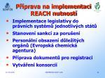 p prava na implementaci reach nutnost