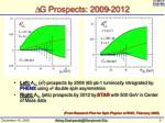 d g prospects 2009 2012