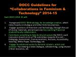 docc guidelines for collaborations in feminism technology 2014 15