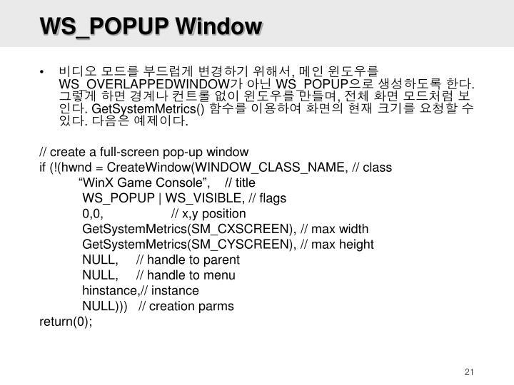 WS_POPUP Window