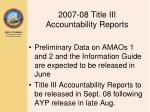 2007 08 title iii accountability reports