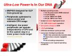 ultra low power is in our dna