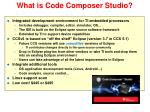 what is code composer studio