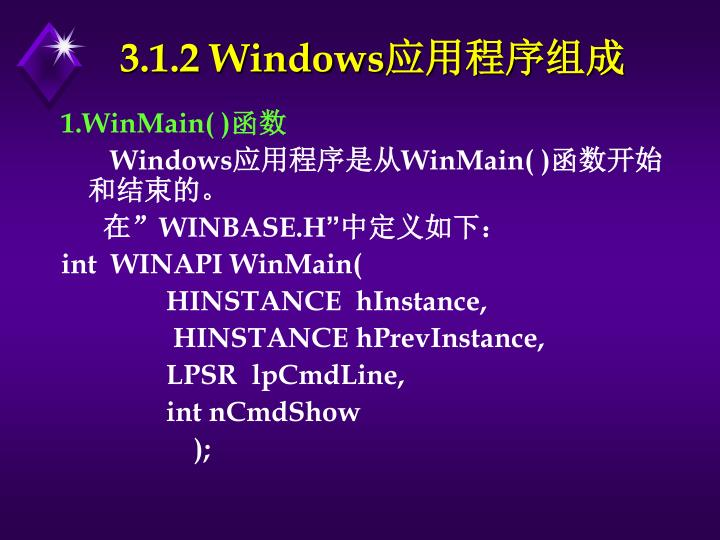 3.1.2 Windows