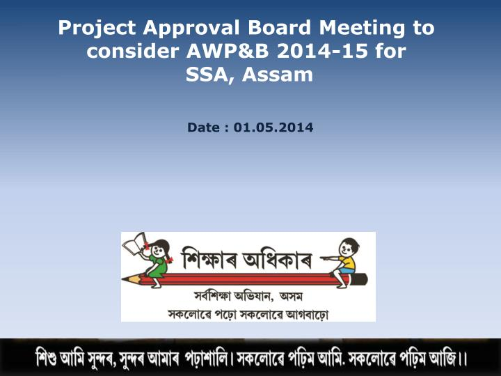 Project Approval Board Meeting to consider AWP&B 2014-15 for