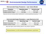 environmental design performance