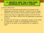 2 growth and the long run aggregate supply curve