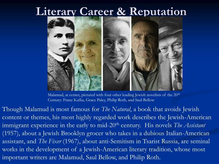 Literary career reputation