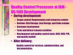 quality control processes at ibm os 400 development