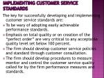 implementing customer service standards