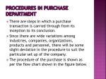 procedures in purchase department