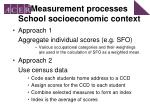 measurement processes school socioeconomic context