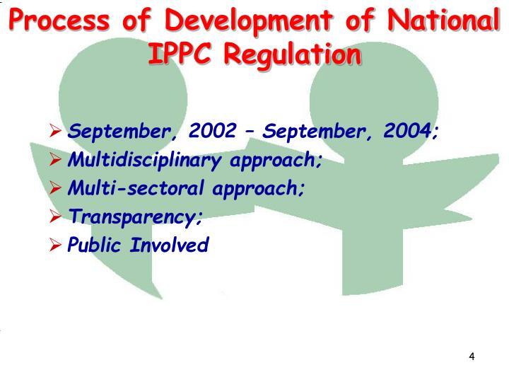 September, 2002 – September, 2004;