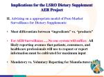 implications for the lsro dietary supplement aer project