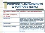 proposed amendments purpose cont