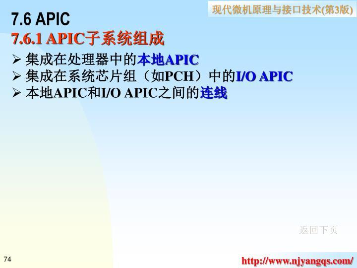 7.6 APIC