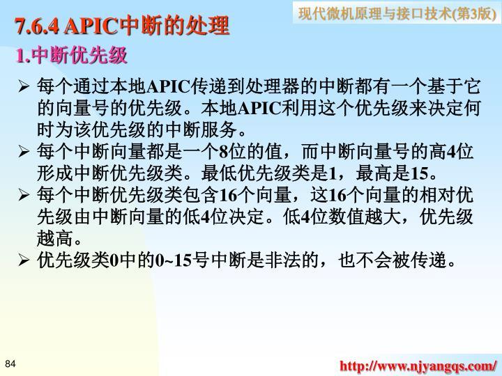 7.6.4 APIC