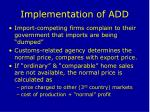 implementation of add