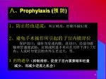 prophylaxis