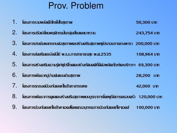 Prov. Problem
