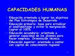 capacidades humanas