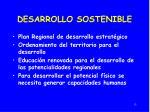 desarrollo sostenible2