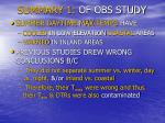 summary 1 of obs study