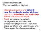 ethische dimension wohnen und gerechtigkeit2