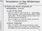temptation in the wilderness cont d2