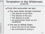 temptation in the wilderness cont d4
