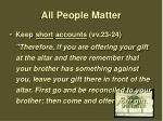 all people matter6