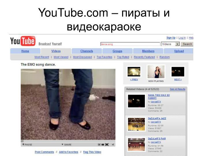 YouTube.com –