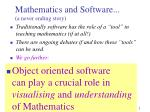 mathematics and software a never ending story