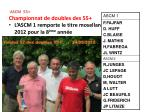 ascm 55 championnat de doubles des 55