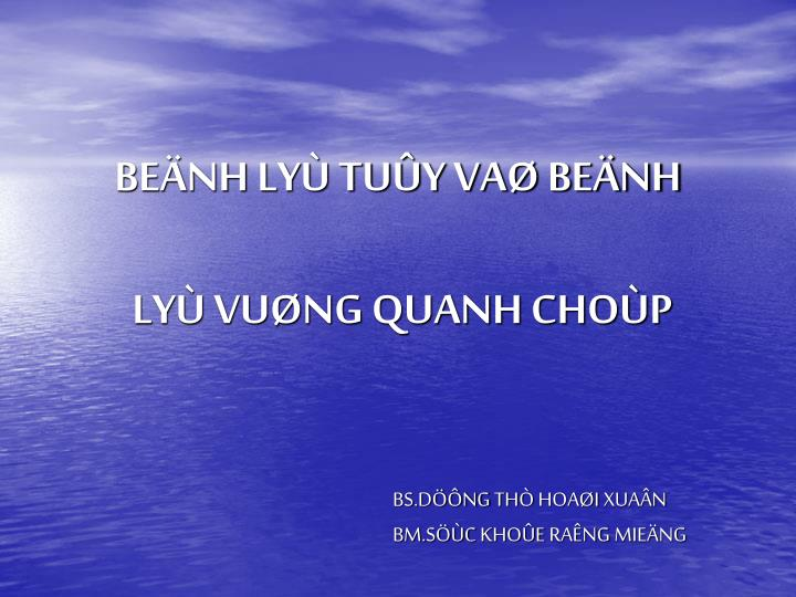 Be nh ly tu y va be nh ly vu ng quanh cho p