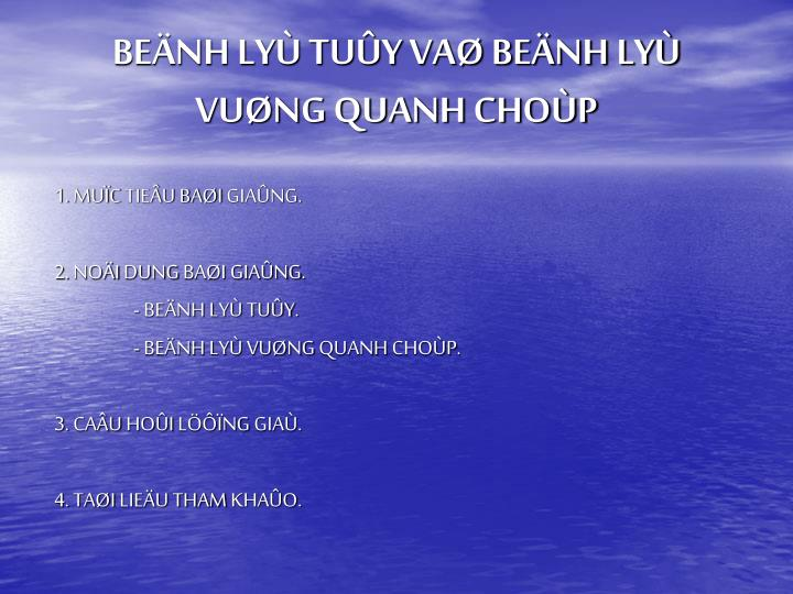 Be nh ly tu y va be nh ly vu ng quanh cho p1