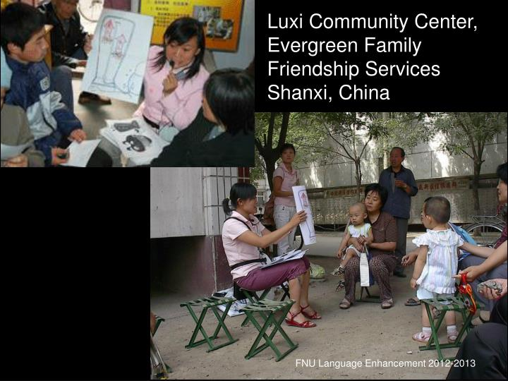 Luxi Community Center,