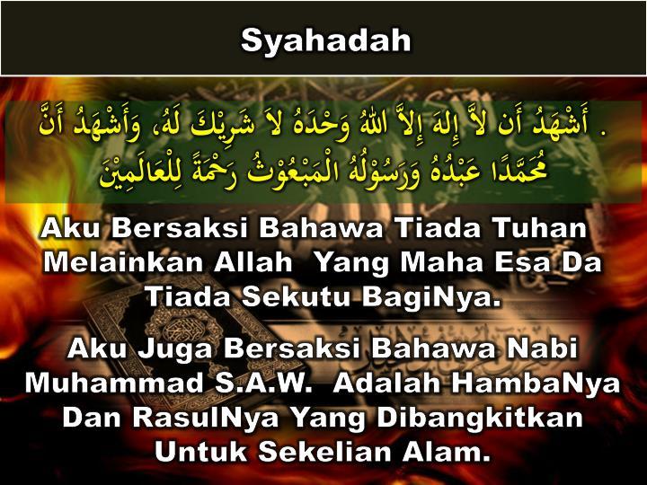 Syahadah