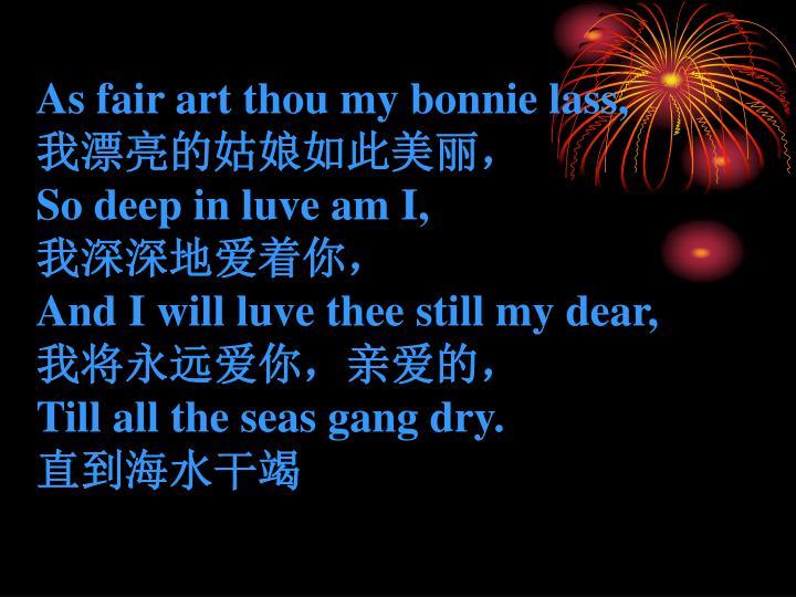 As fair art thou my bonnie lass,