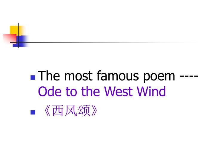 The most famous poem ----