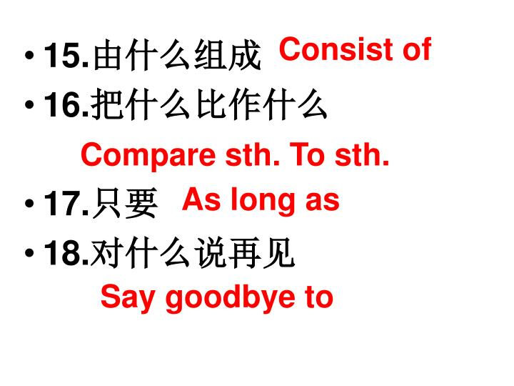 Consist of