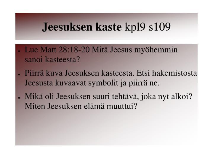 Jeesuksen kaste