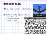 animation basics1