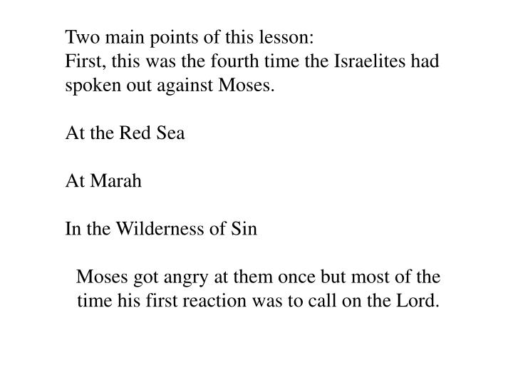 Two main points of this lesson: