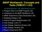 abap workbench concepts and tools tabc41 1 2 2
