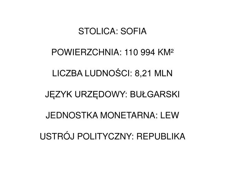 STOLICA: SOFIA