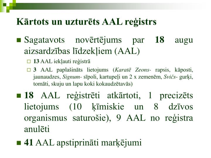 Kārtots un uzturēts AAL reģistrs