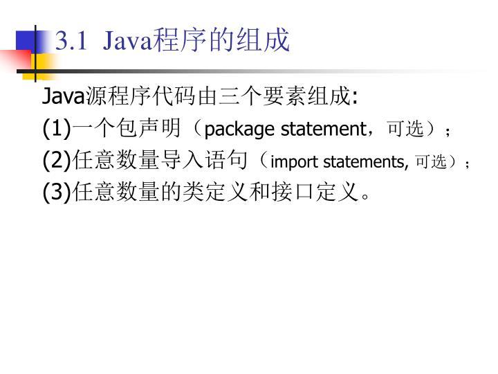 3.1  Java